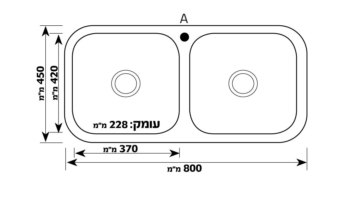 כיור כפול עשוי נירוסטה Pali