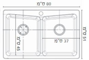 כיור מטבח כפול עשוי גרניט דגם אגת